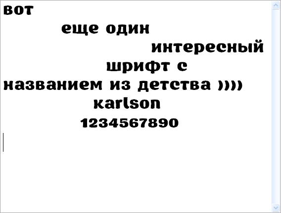 Каталог файлов